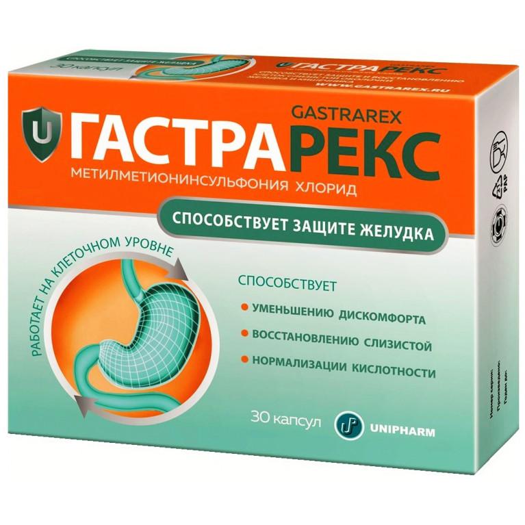 Гастрарекс капсулы 524 мг №30