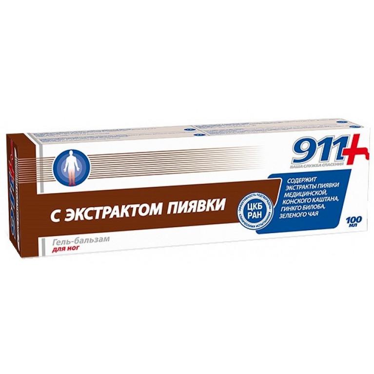 911 С экстрактом пиявки Гель-бальзам д/ног туба 100 мл