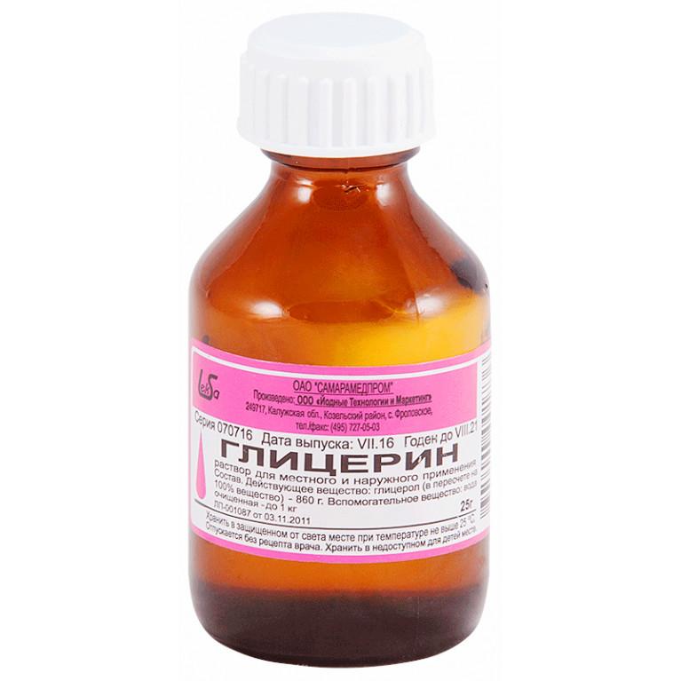 Глицерин раствор для наружного и местного применения фл. 40 г