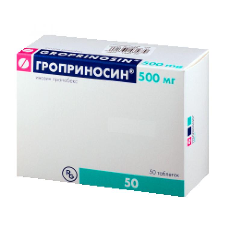 Гроприносин таблетки 500 мг №50