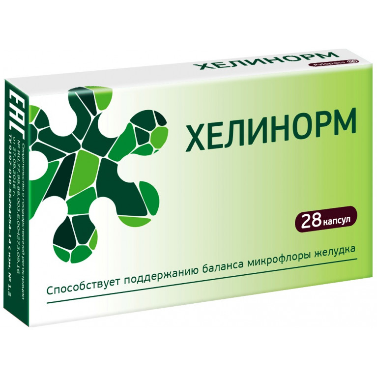 Хелинорм капсулы 324 мг №28