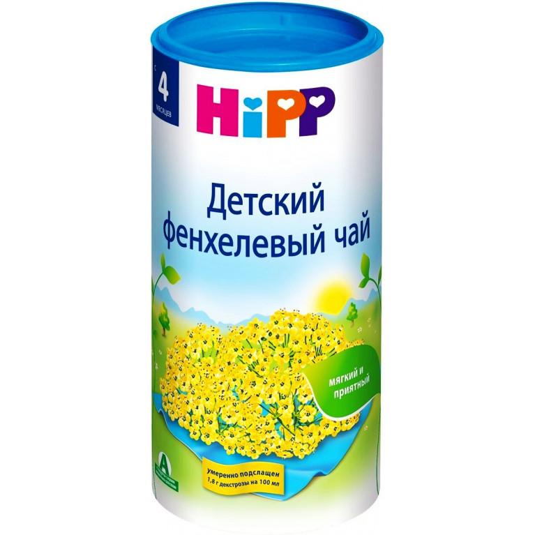 Чай Хипп детский с фенхелем 200г ( с 4 мес. )