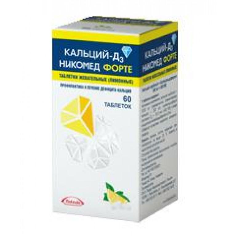 Кальций Д3 Никомед Форте таблетки жевательные лимонные №60