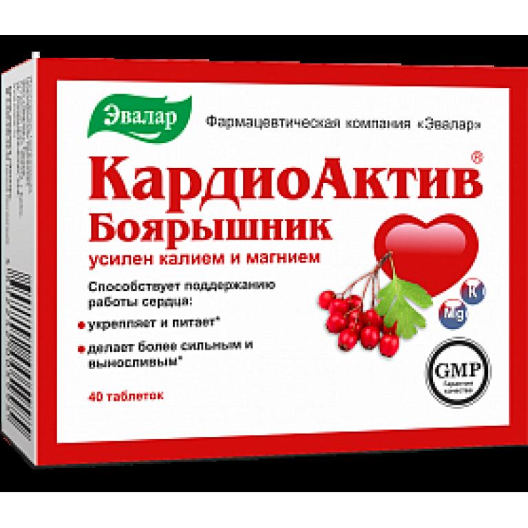 Кардиоактив Боярышник таблетки, покрытые оболочкой 0,58г №40 (Боярышник форте Эвалар)