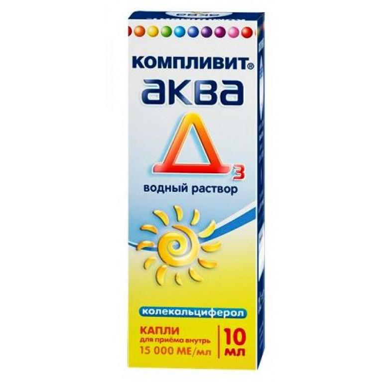 Компливит Аква Д3 ( Витамин Д3 ) капли для приема внутрь 15000 МЕ/мл 10мл