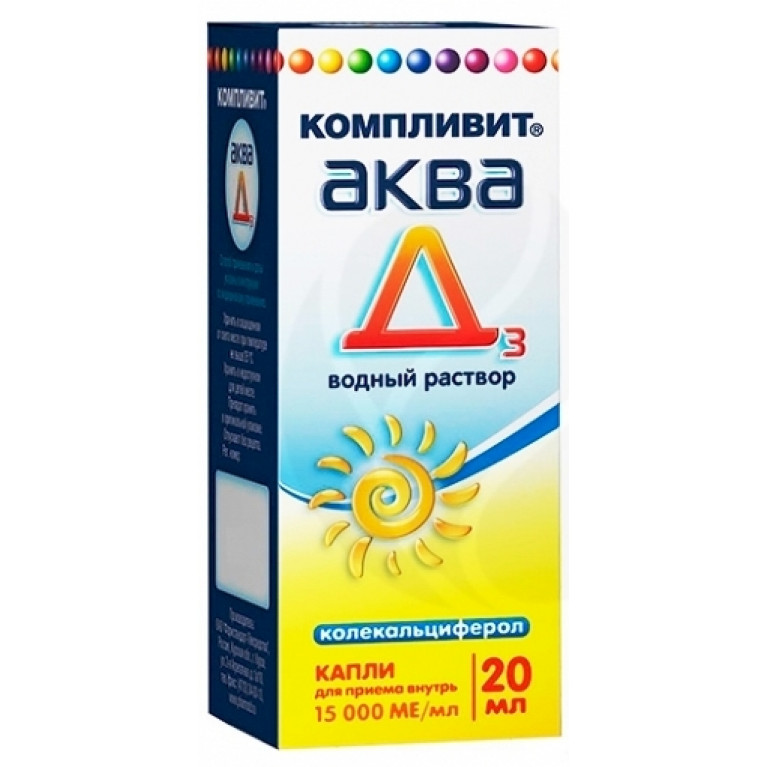 Компливит Аква Д3 (Витамин Д3) капли для приема внутрь 15000 МЕ/мл 20 мл