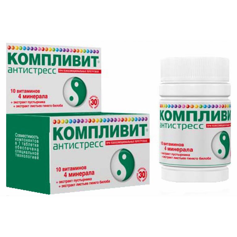 Компливит Антистресс таблетки, покрытые оболочкой №30