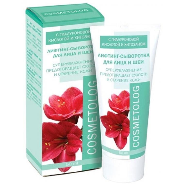 Косметолог (Cosmetolog) Лифтинг-сыворотка для лица и шеи с гиалуроновой кислотой и хитозаном 50 мл