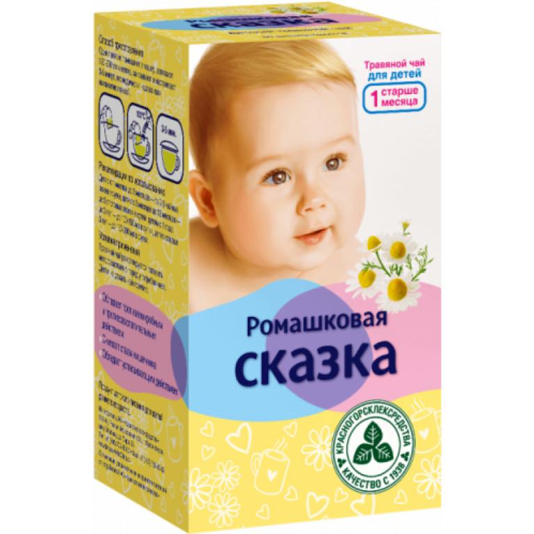 Чай Ромашковая сказка детский ( успокаивающего действия ) ф/п 1,0 г №20 ( с 1 мес. )