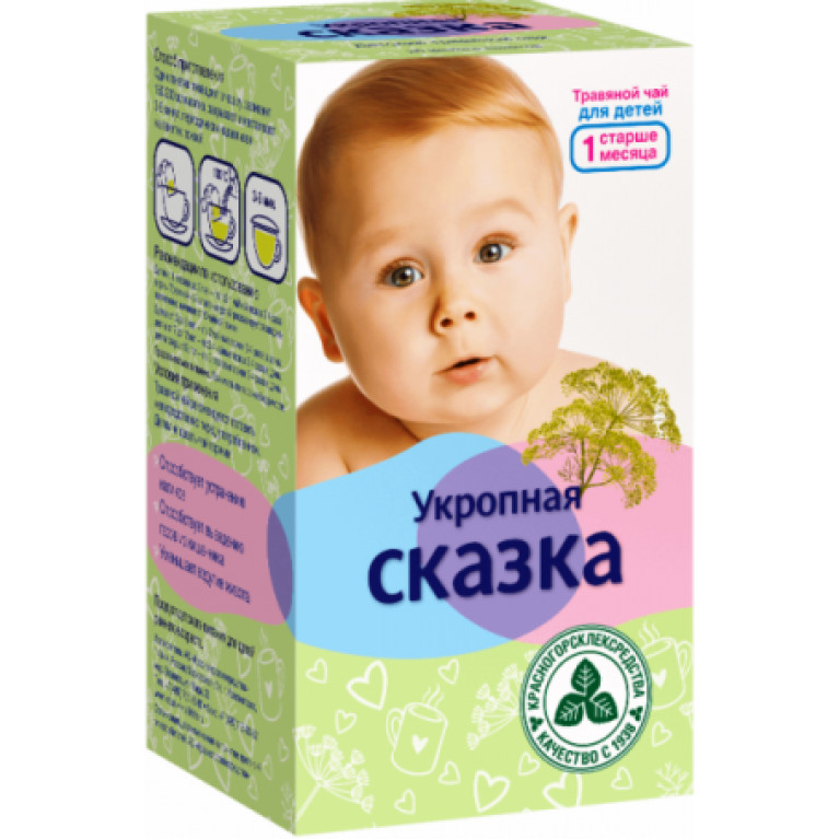 Чай Укропная сказка детский ( уменьшает вздутие живота ) ф/п 1,5 г №20 ( с 1 мес. )