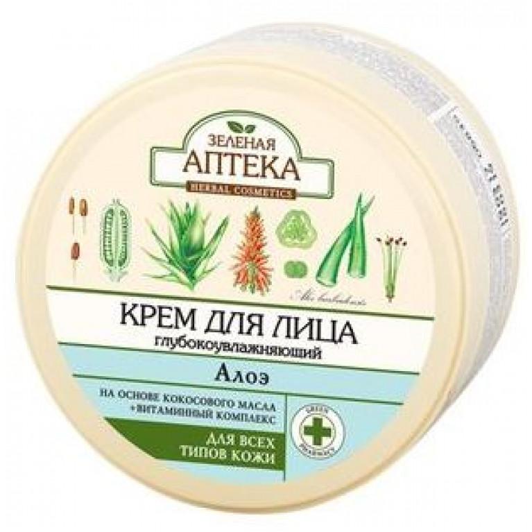 Зеленая аптека Крем д/лица алоэ глубокоувлажняющий 200мл