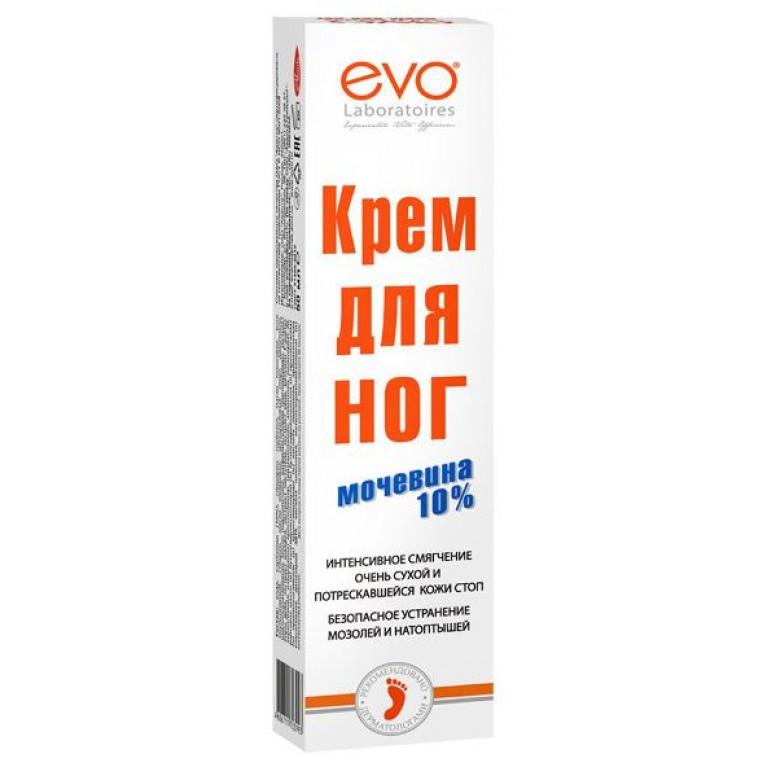 Эво (Evo) Крем д/ног с мочевиной 10% 50 мл