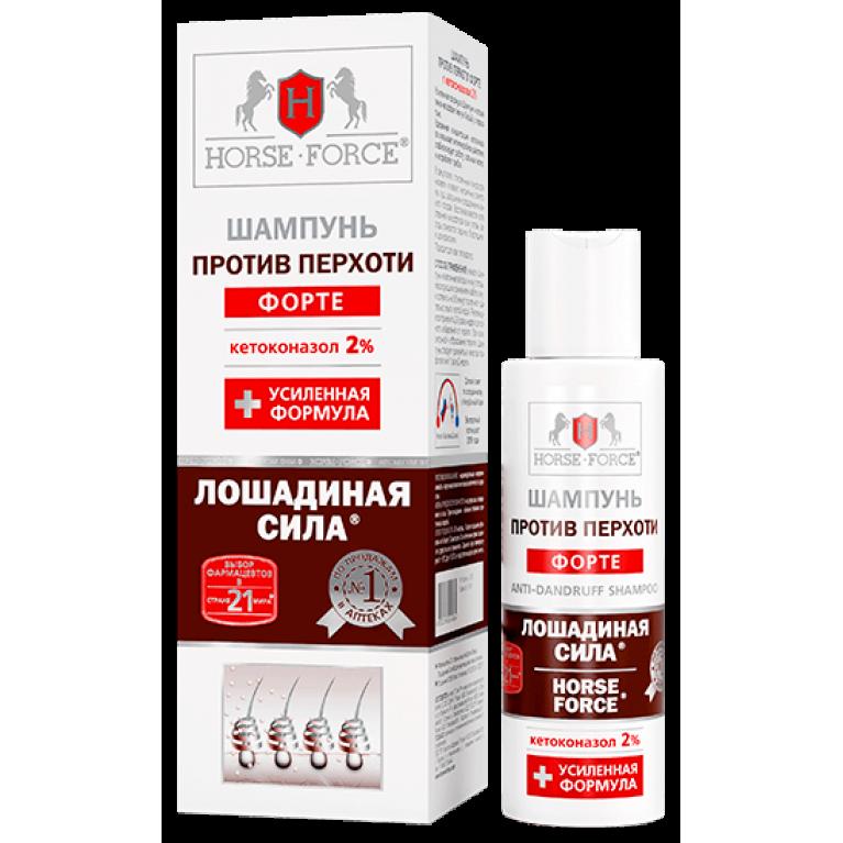 Лошадиная сила Шампунь против перхоти Форте с кетоконазолом 2% 100 мл