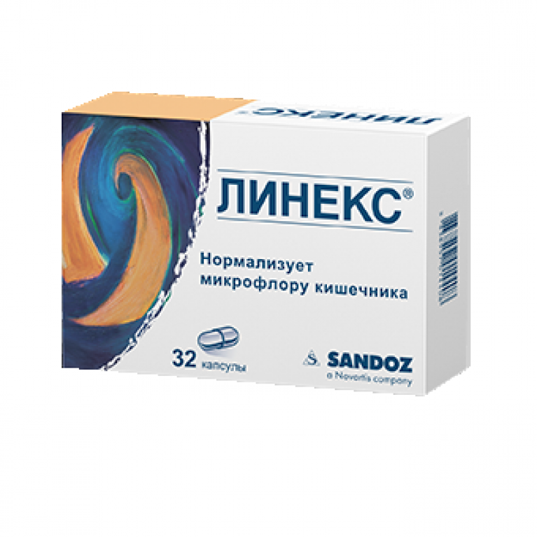 Линекс капсулы №32 ( с 0 мес. )
