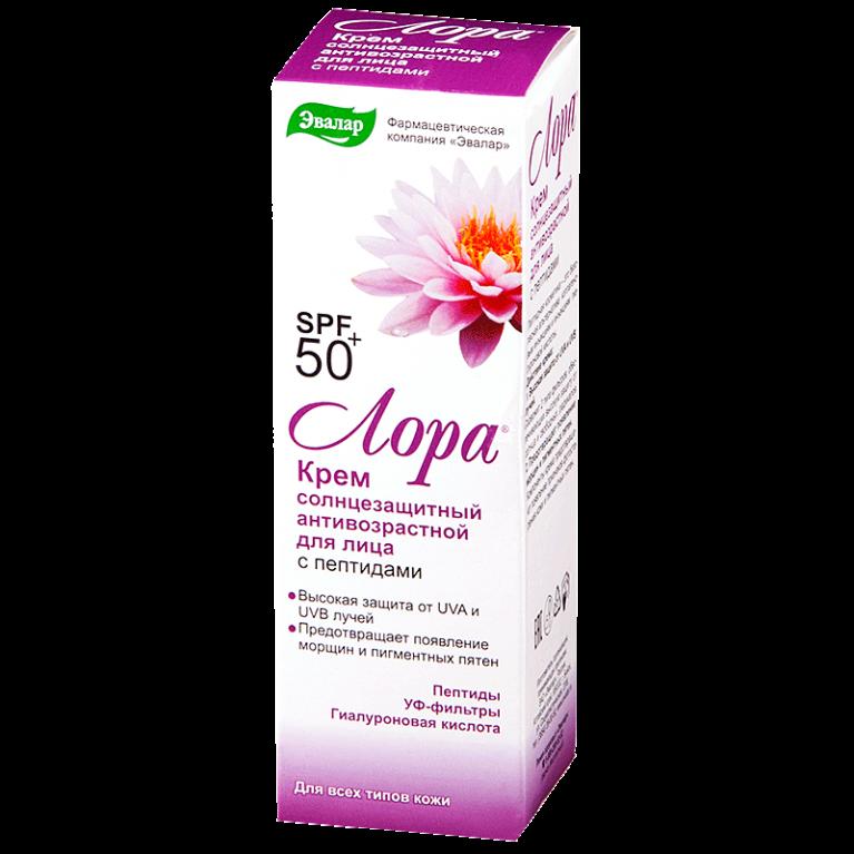Лора крем для лица антивозрастной солнцезащитный SPF 50+ 30г