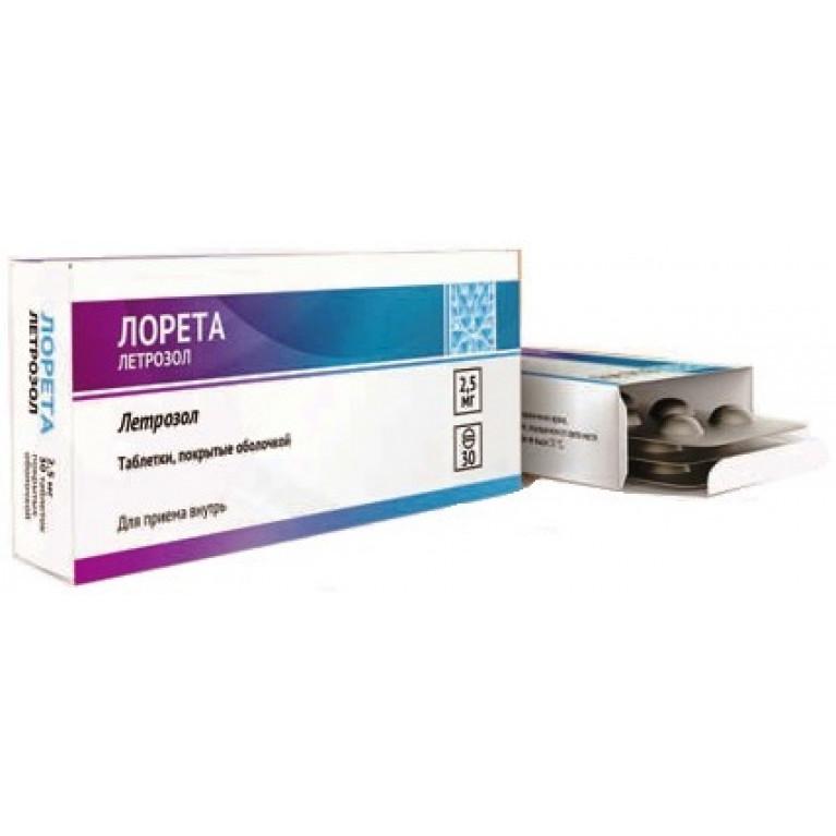 Лорета таблетки, покрытые пленочной оболочкой 2,5 мг №30