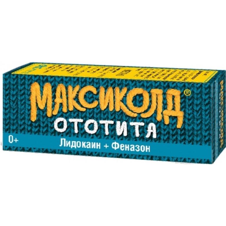 Максиколд Ототита капли ушные 1,0 % + 4,0 % фл. 15 мл ( с 0 мес. )