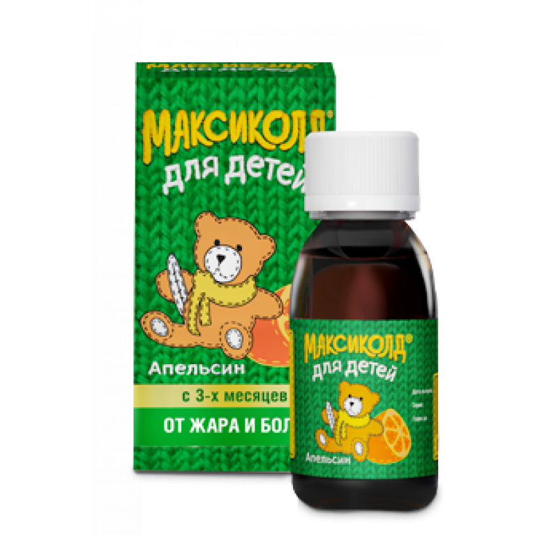 Максиколд для Детей суспензия для приема внутрь Апельсиновая 100мг/5мл фл.  200 мл ( с 3 мес. )