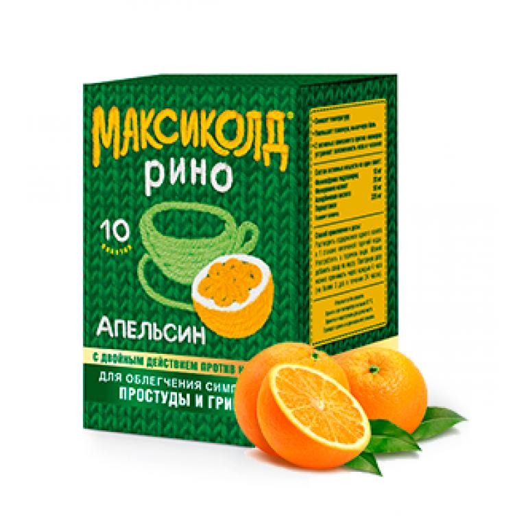 Максиколд Рино порошок для приготовления раствора для приема внутрь Апельсиновый 15г №10 ( с 12 лет )