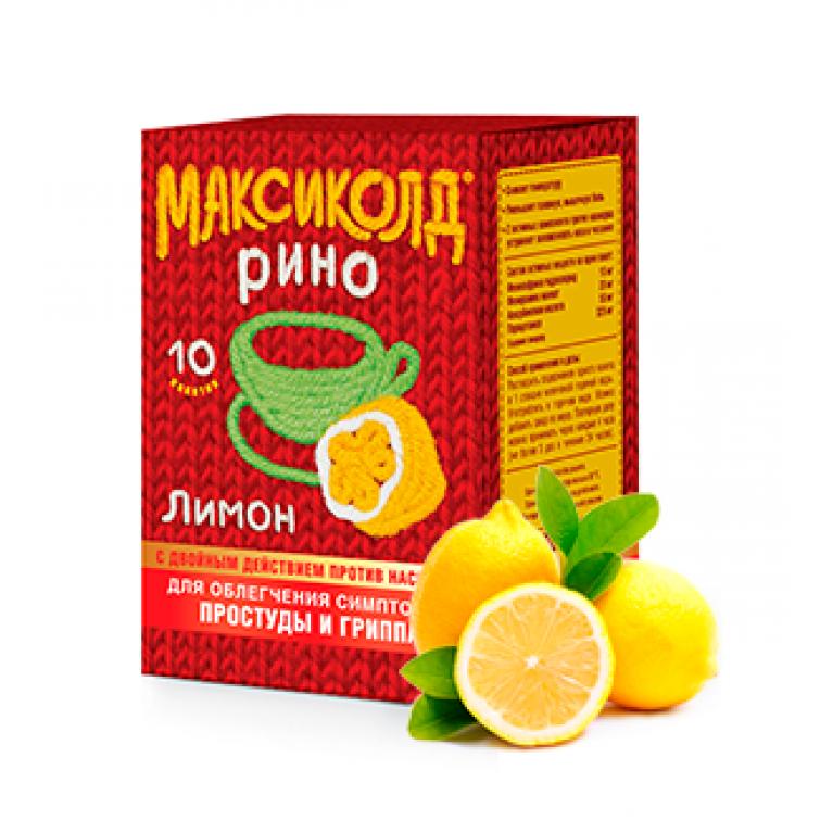 Максиколд Рино порошок для приготовления раствора для приема внутрь Лимонный 15г №10 ( с 12 лет )
