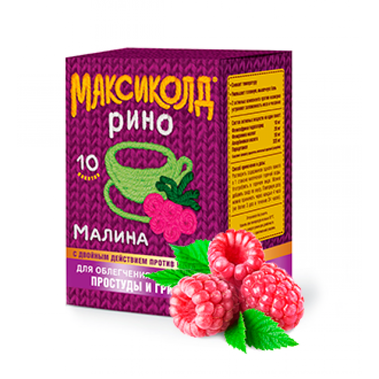 Максиколд Рино порошок для приготовления раствора для приема внутрь Малиновый 15г №10 ( с 12 лет )