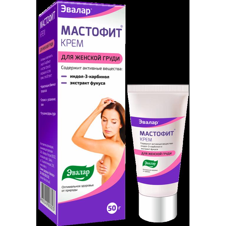 Мастофит крем туба 50мл (при мастопатии)