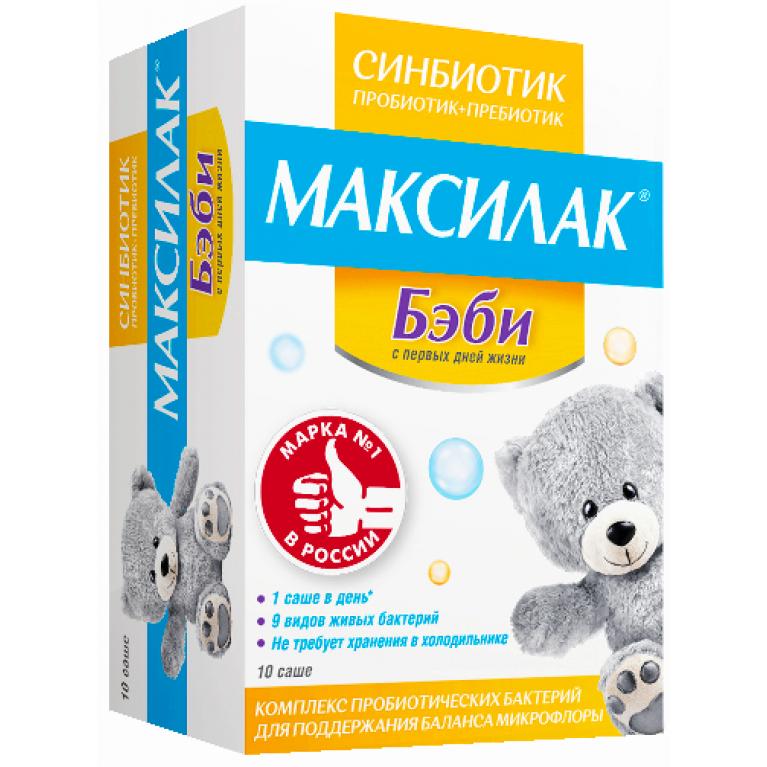 Максилак Бэби Синбиотик ( пробиотик + пребиотик ) саше 1,5г  №10