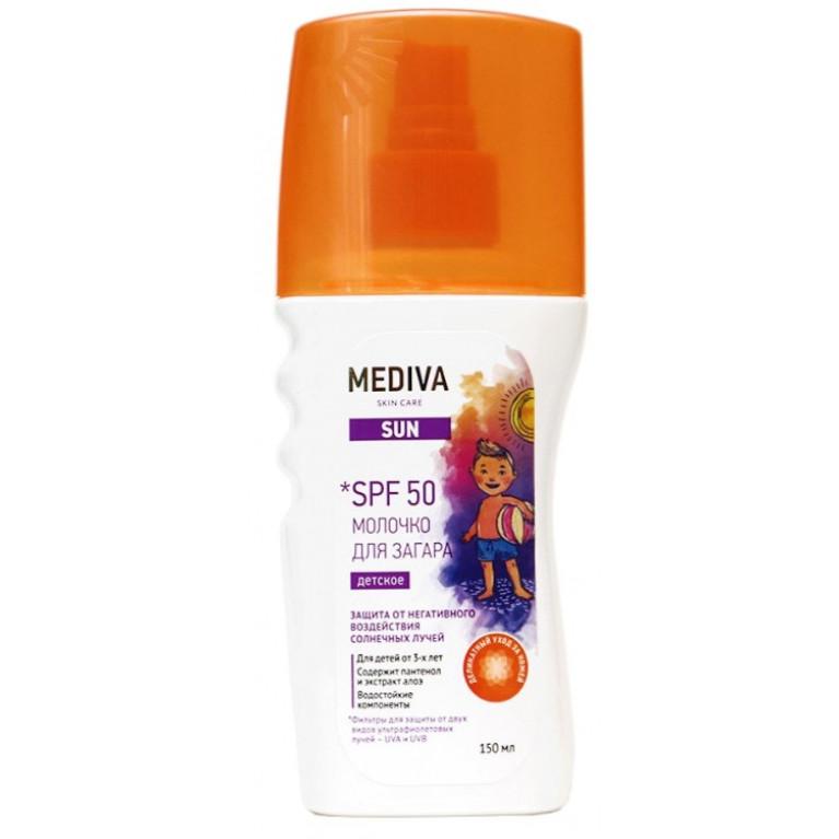 Медива Сан (Mediva Sun) Молочко д/загара детское SPF 50 150 мл