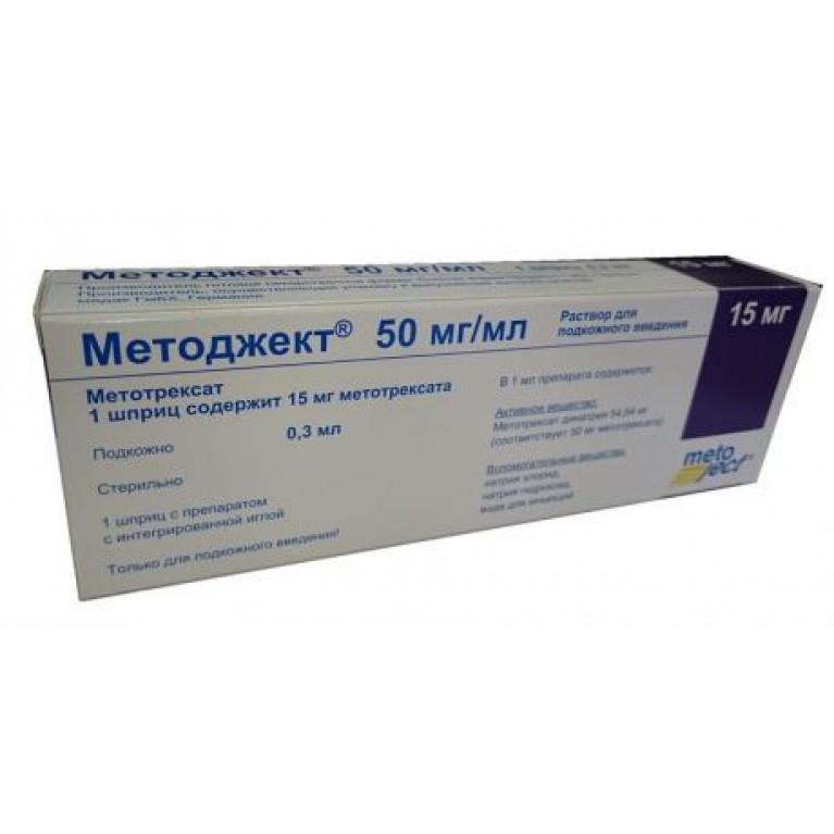 Методжект р-р д/ин. 50 мг/мл шприц 0,3 мл № 1