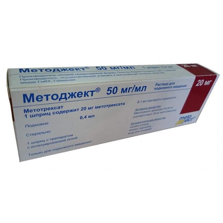 Методжект р-р д/ин. 50 мг/мл шприц 0,4 мл № 1