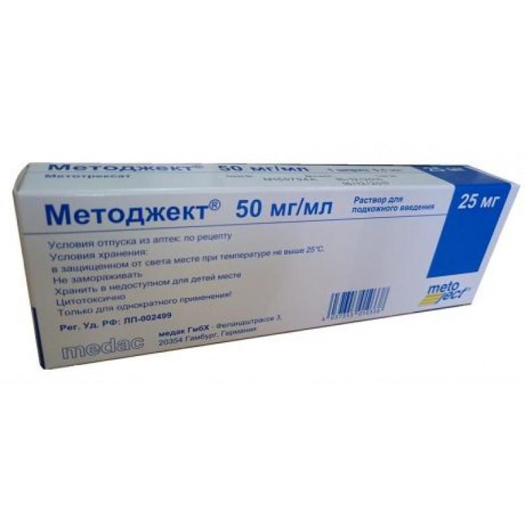 Методжект р-р д/ин. 50 мг/мл шприц 0,5 мл № 1