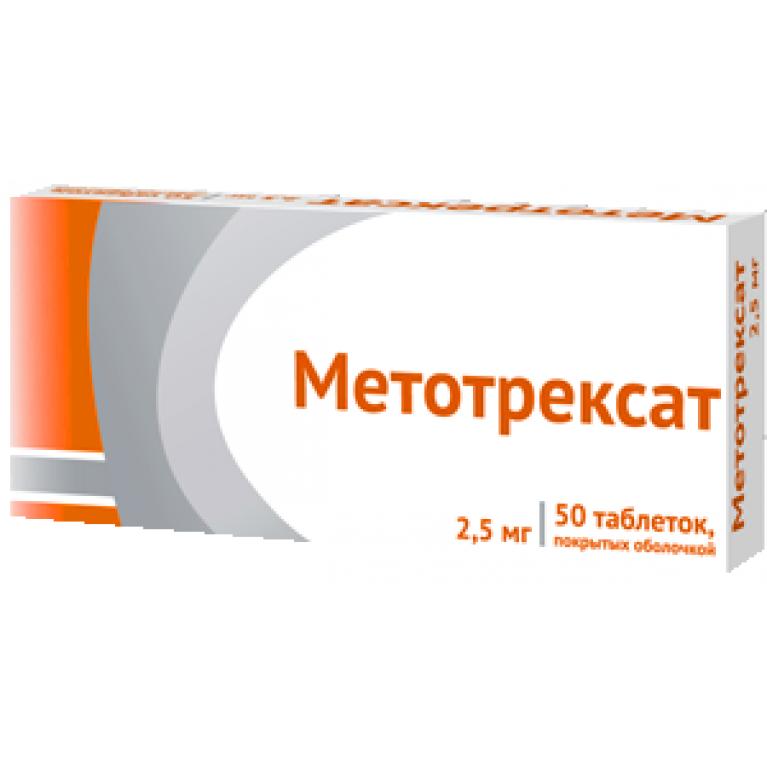 Метотрексат таблетки 2,5 мг №50