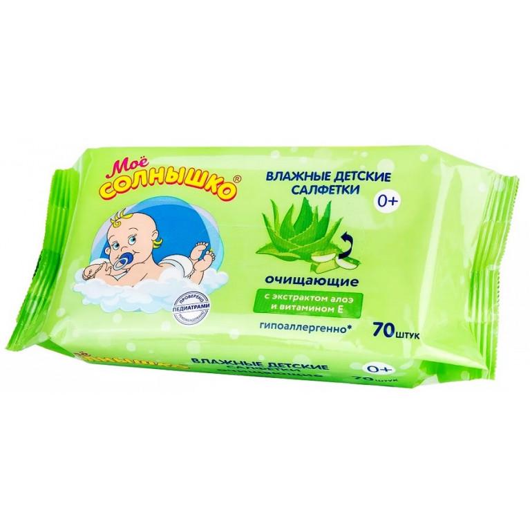 Мое солнышко Салфетки влажные детские при смене подгузника №70