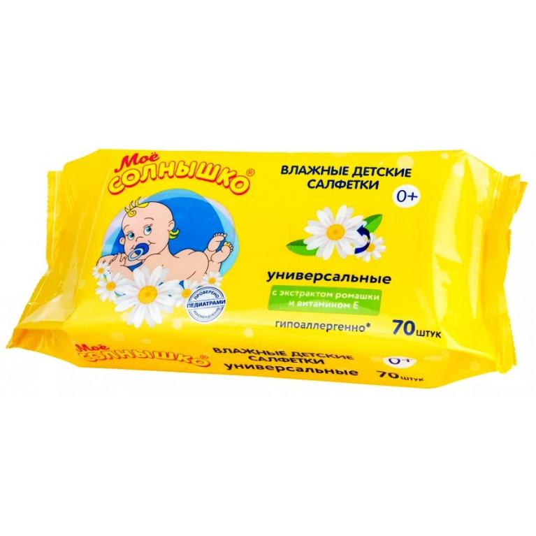 Мое солнышко Салфетки влажные детские универсальные №70