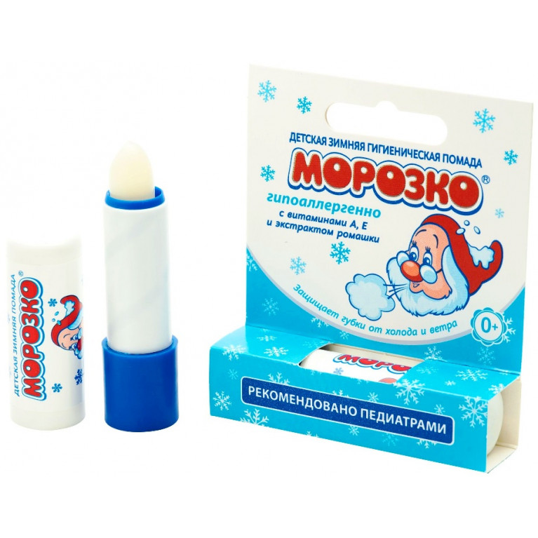 Морозко Помада гигиеническая детская зимняя (витамины А и Е) туба 2,8 г
