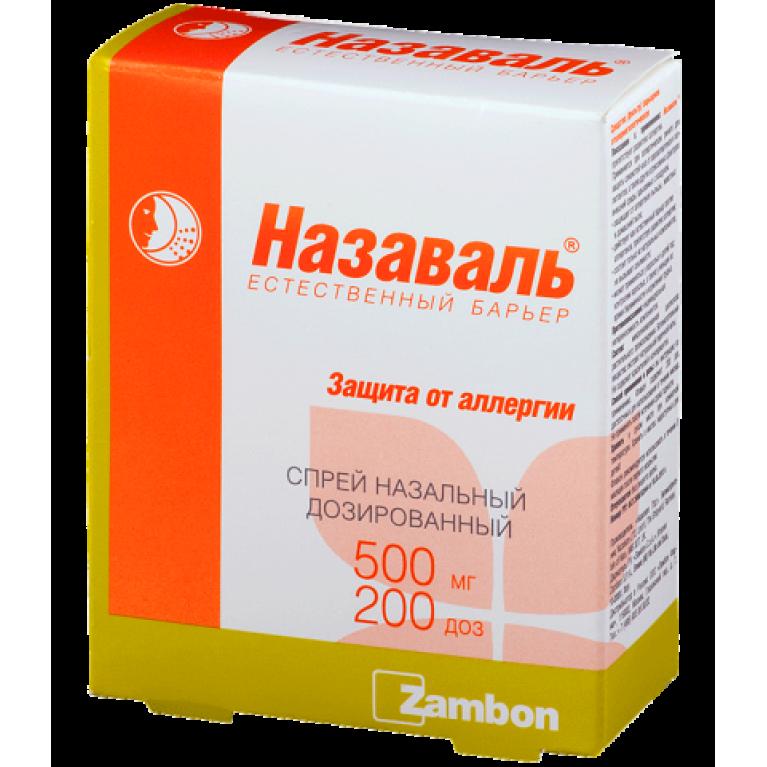 Назаваль спрей назальный дозированный порошок 500 мг 200 доз защита от аллергии