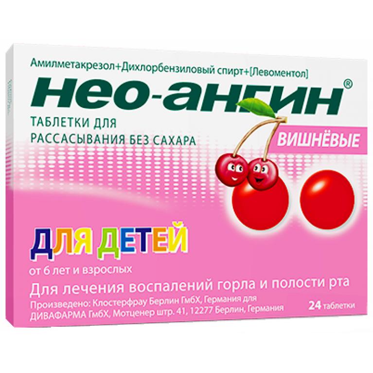 Нео-Ангин таблетки для рассасывания Без сахара Для Детей Вишнёвые №24 ( с 6 лет )