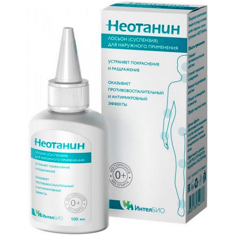 Неотанин лосьон (суспензия) для детей и взрослых 100 мл