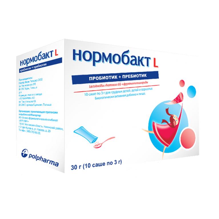 Нормобакт L пробиотик + пребиотик саше 3г №10