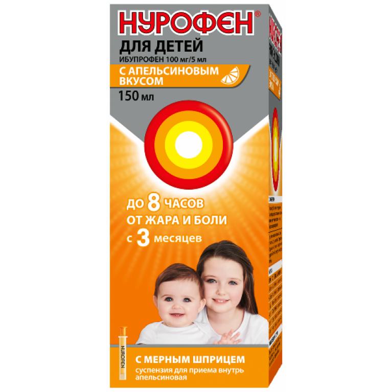Нурофен для детей cуспензия апельсин 100мг/5мл 150мл ( с 3 мес. )