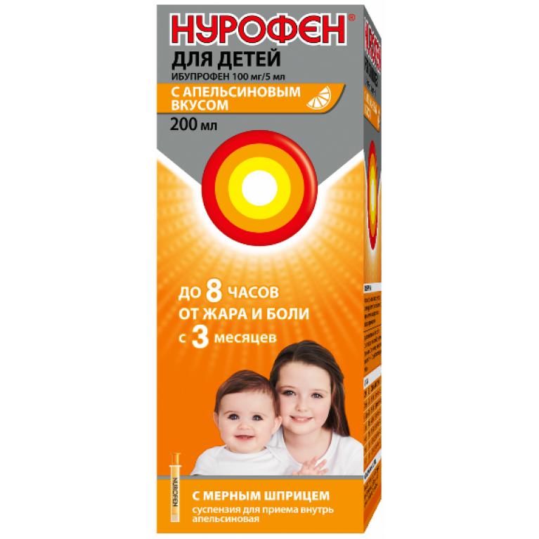 Нурофен для детей cуспензия апельсин 100мг/5мл 200мл ( с 3 мес. )