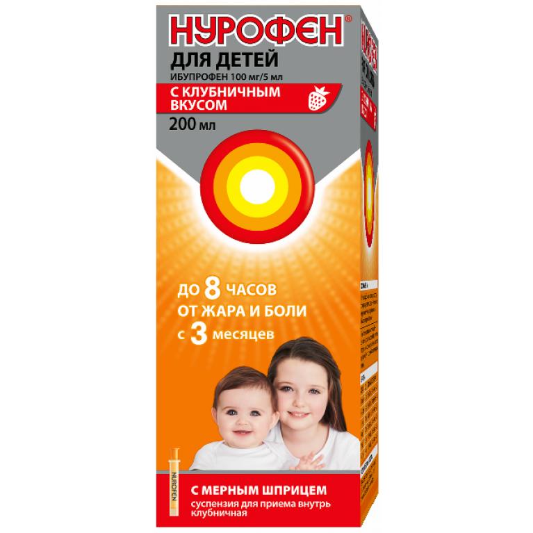 Нурофен для детей cуспензия клубника 100мг/5мл 200мл ( с 3 мес. )