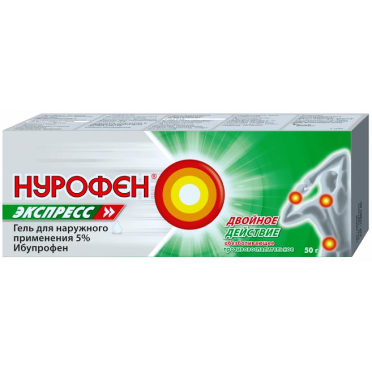 Нурофен Экспресс гель 5% 50г