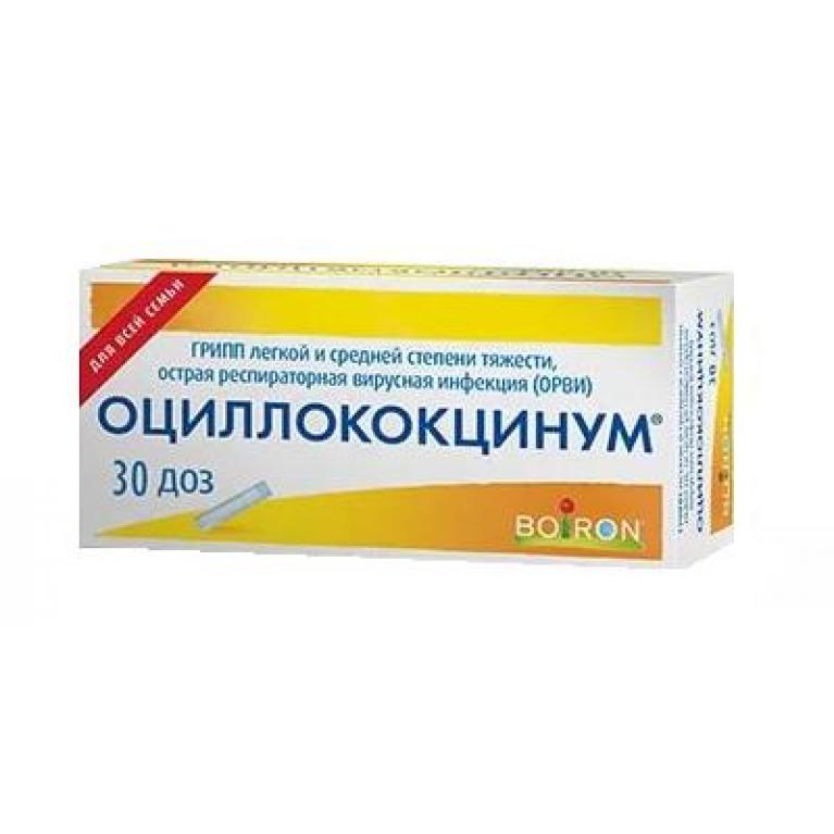 Оциллококцинум гранулы гомеопат.5мг/доза №30