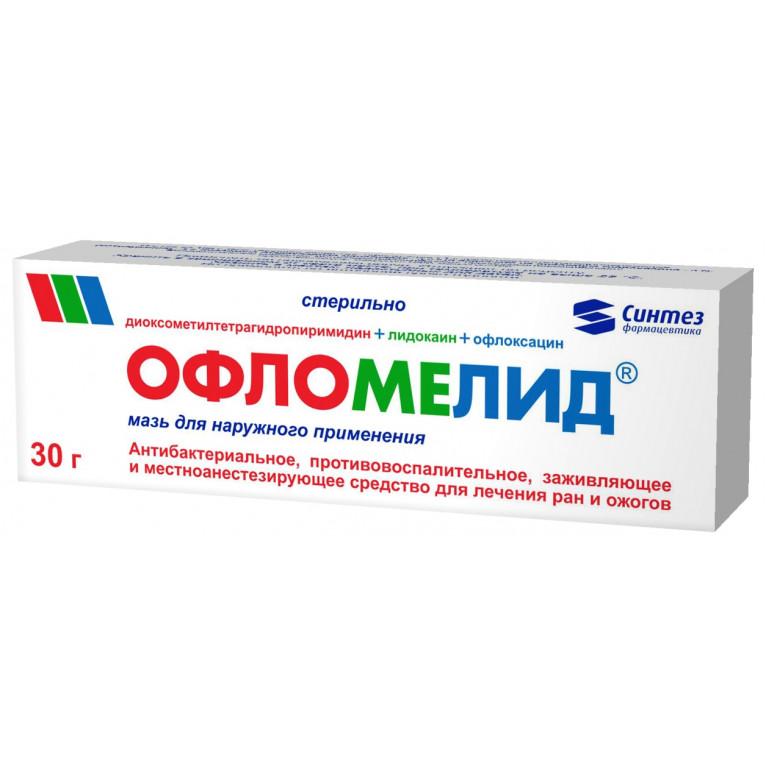 Офломелид мазь 30г