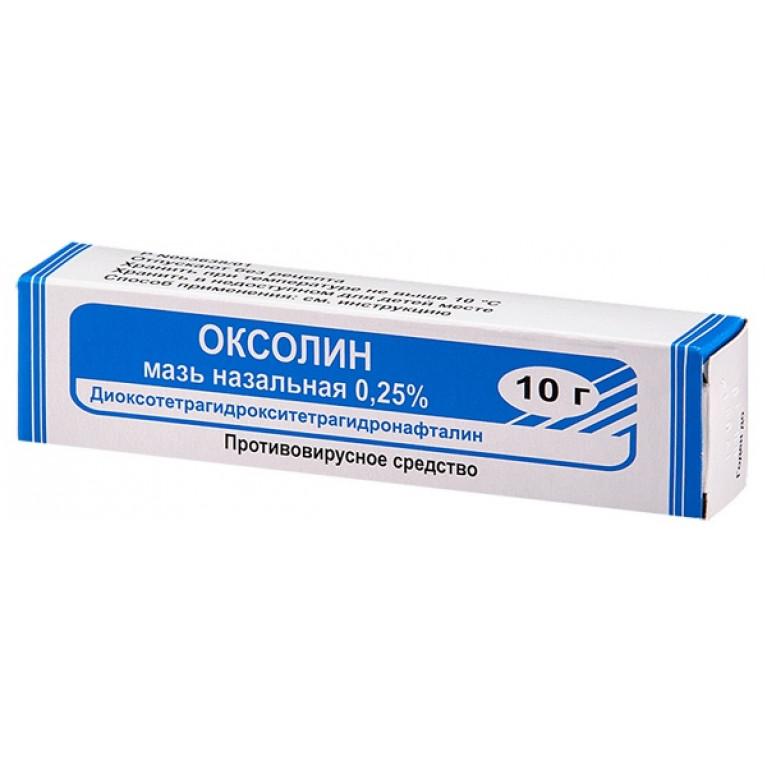 Оксолин мазь наз.0,25% 10г