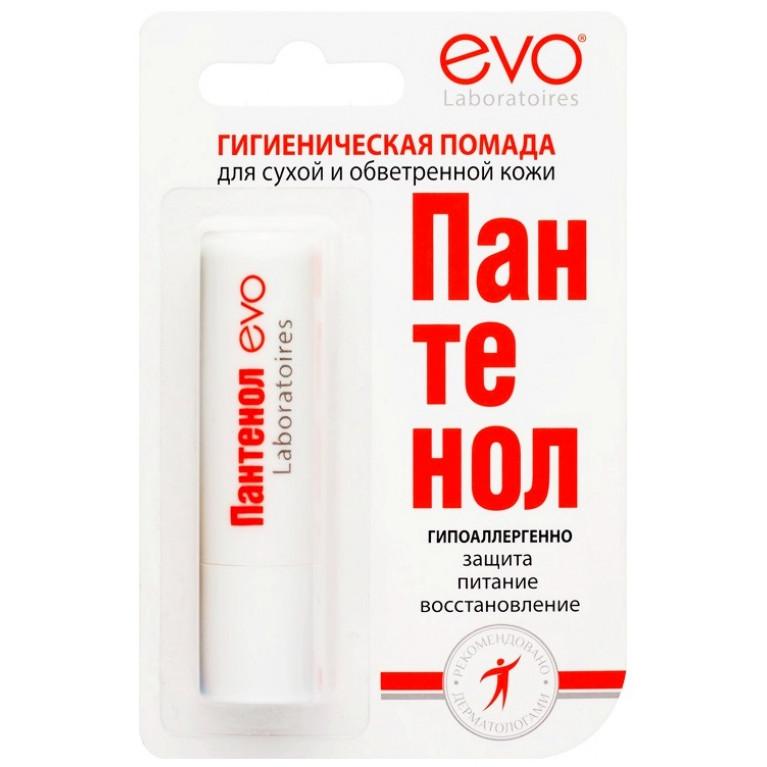 Эво (Evo) Пантенол помада гигиеническая 2,8 г