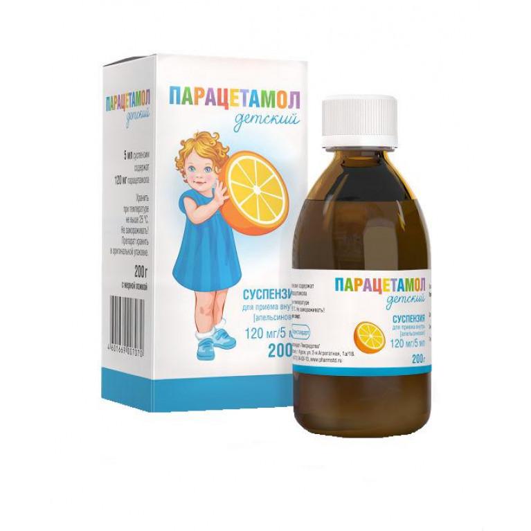 Парацетамол Детский суспензия для приема внутрь Апельсин 120 мг/5 мл фл. 200 мл