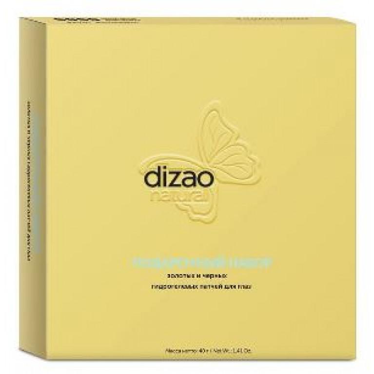 Дизао (Dizao) Патчи для глаз гидрогелевые Подарочный набор №5 пар