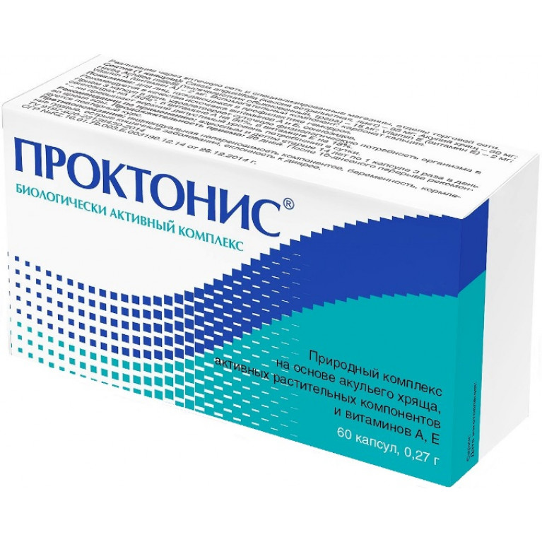 Проктонис капсулы 270 мг №60